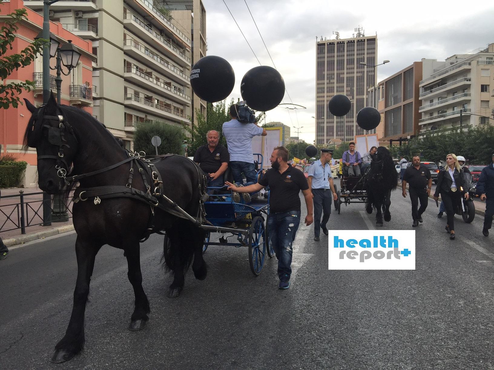 Δείτε την εντυπωσιακή διαδήλωση διαμαρτυρίας των εργαζομένων στο ΕΣΥ στο υπουργείο Υγείας! (ΦΩΤΟ)