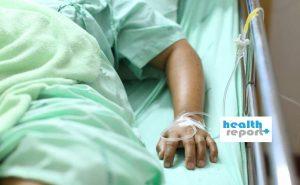 ασθενείς νοσοκομεία