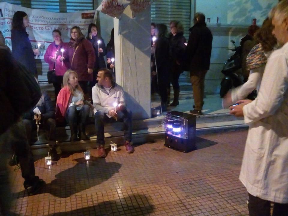 Τα κεριά της διαμαρτυρίας! Ολονύκτια συγκέντρωση  νοσηλευτών έξω από το υπ.Υγείας! (ΦΩΤΟ)
