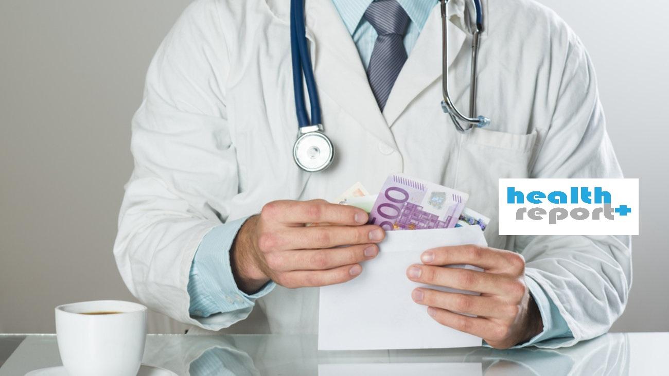 ΙΣΑ κατά «φακελάκηδων» γιατρών: Ελέγξτε τα οικονομικά των γιατρών που παίρνουν φακελάκι!