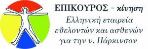 epikouros-logo