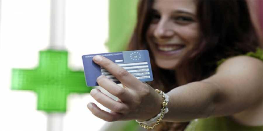 Πως θα εκδώσετε την Ευρωπαϊκή Κάρτα Ασφάλισης; Οδηγίες