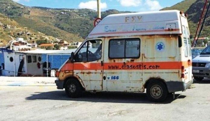 Υπ.Υγείας: Θα στείλουμε άμεσα ασθενοφόρο στην Κάσο! Η ντροπιαστική παραδοχή για το σαράβαλο όχημα