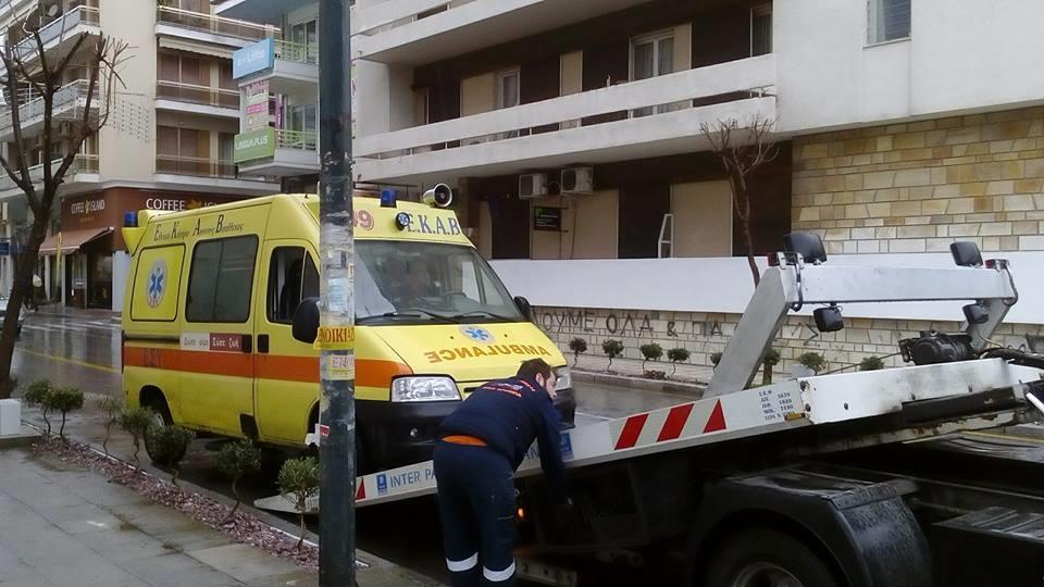 ΠΟΕΔΗΝ: Με χαλασμένο ασθενοφόρο επιτηρούσε το ΕΚΑΒ την Εθνική οδό στην έξοδο του Πάσχα!