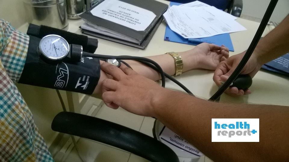 Ξεκινούν οι αιτήσεις για προσλήψεις γιατρών σε απομακρυσμένα νησιά και άγονες περιοχές! Όλα τα δικαιολογητικά