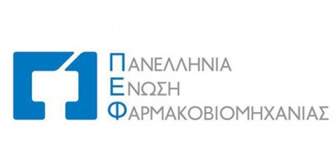 Οι Έλληνες φαρμακοβιομήχανοι αποχαιρετούν τον Θανάση Γιαννακόπουλο!
