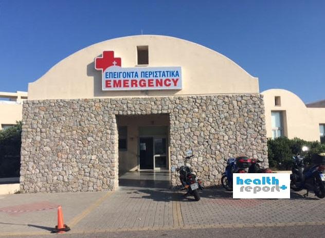 Τι απαντά το Νοσοκομείο Σαντορίνης για τις προσλήψεις δια χειρός Πολάκη!