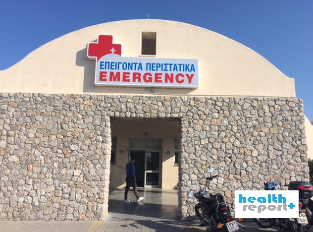 Έρχονται οι προσλήψεις γιατρών για τα Τμήματα Επειγόντων Περιστατικών αλλά και μετακινήσεις προσωπικού! Όλες οι πληροφορίες
