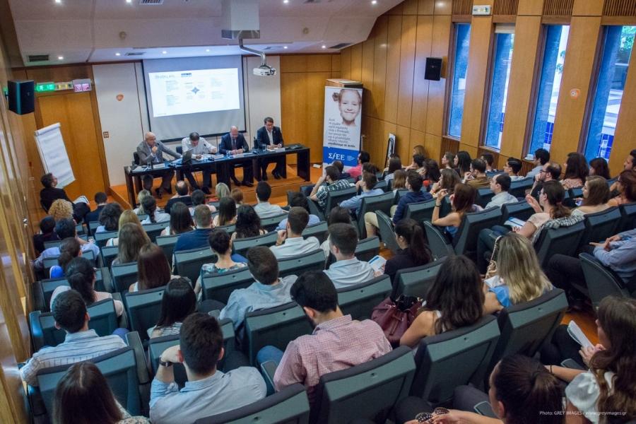 4ο ΣΦΕΕ Business Day: Τάσεις και Προοπτικές Επιχειρηματικότητας & Απασχόλησης