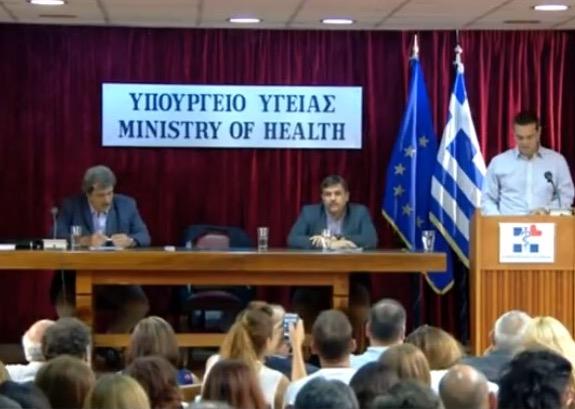 Αλέξης Τσίπρας: Πρόσκληση σε νέους γιατρούς να επιστρέψουν στην Ελλάδα! Άγρια επίθεση σε συμφέροντα και ιδιωτική υγεία