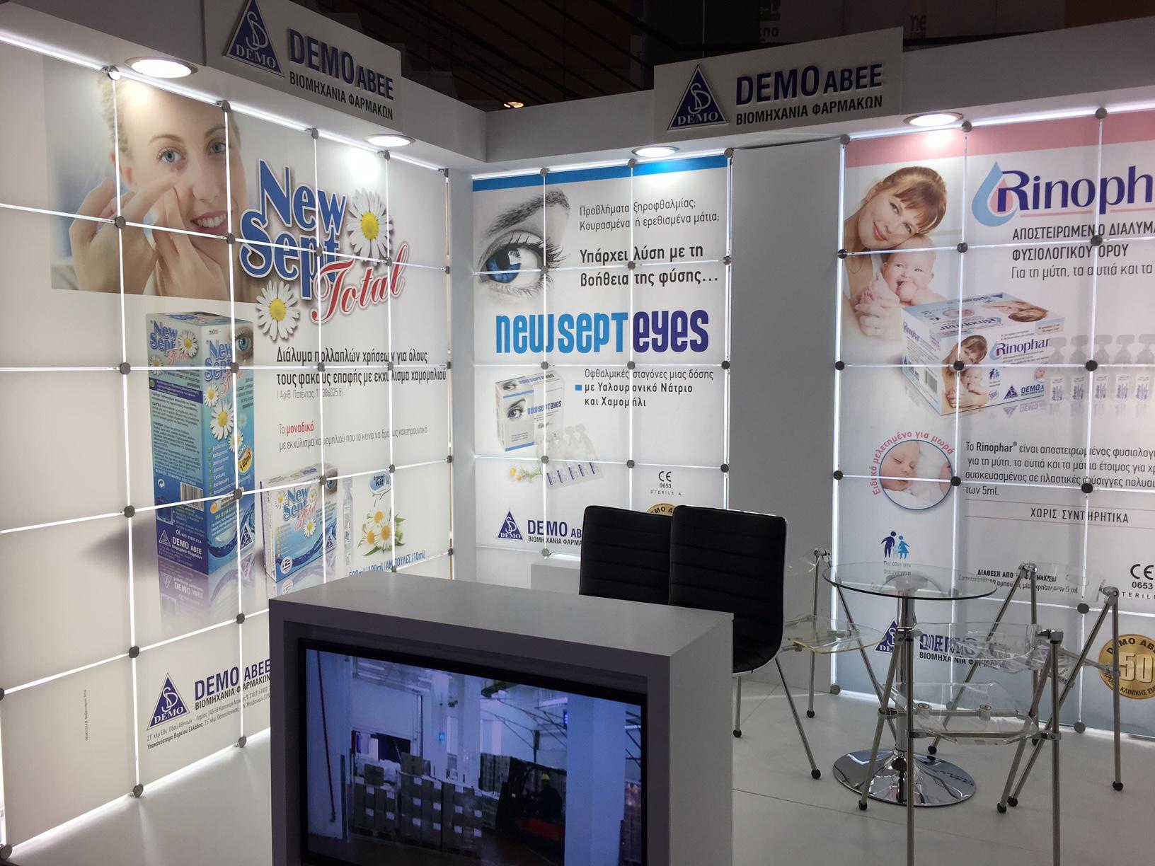 Η Βιομηχανία Φαρμάκων DEMO ABEE κοντά στον Έλληνα Γιατρό και Φαρμακοποιό