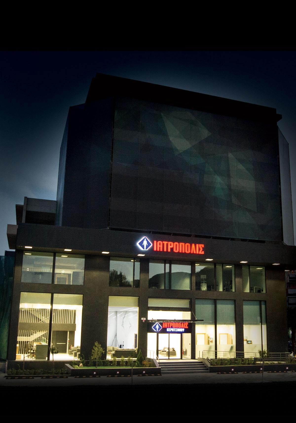 Το Ιατρόπολις πάει Κερατσίνι με επένδυση 9 εκατ. ευρώ!