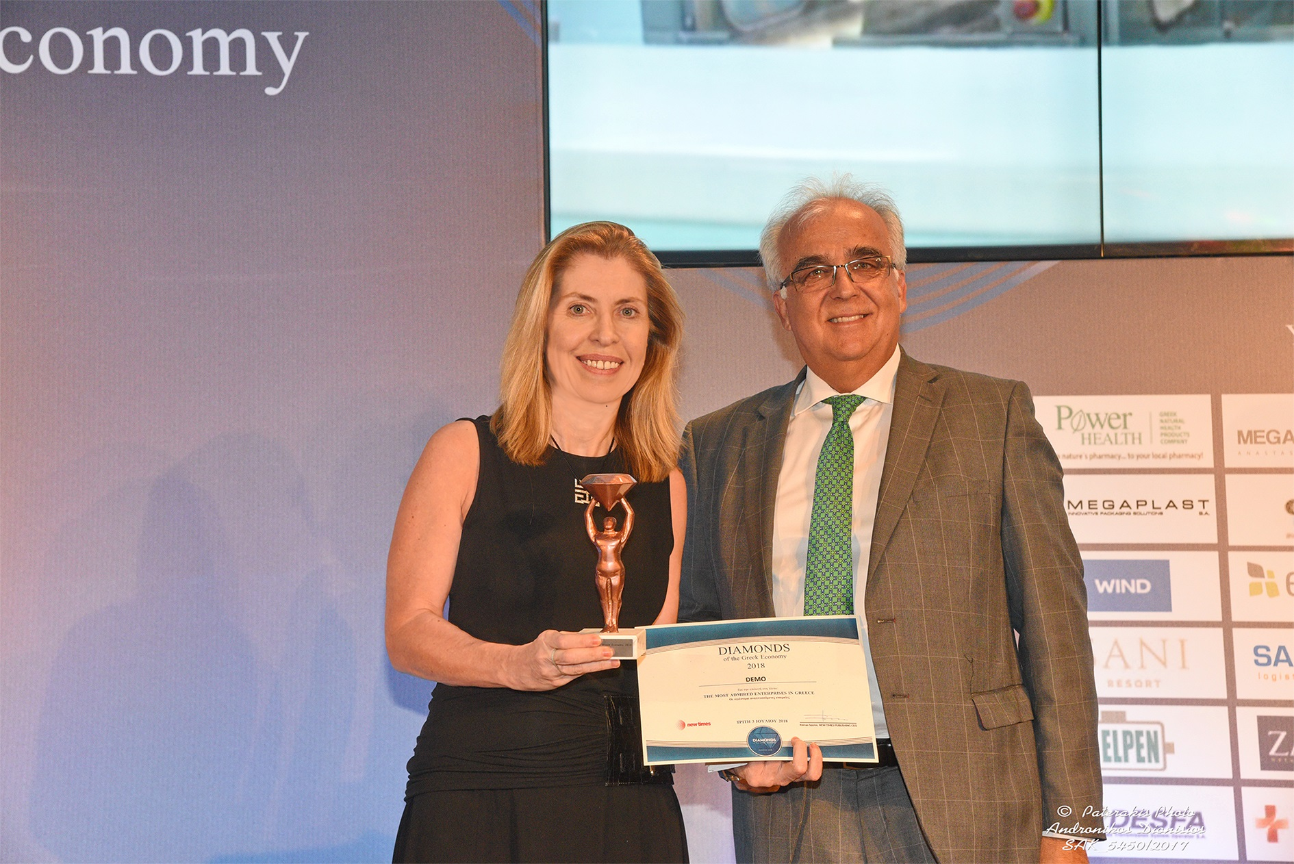 DEMO ΑΒΕΕ: Για άλλη μια χρονιά η ελληνική φαρμακοβιομηχανία βραβεύτηκε στα «Diamonds of the Greek Economy 2018»