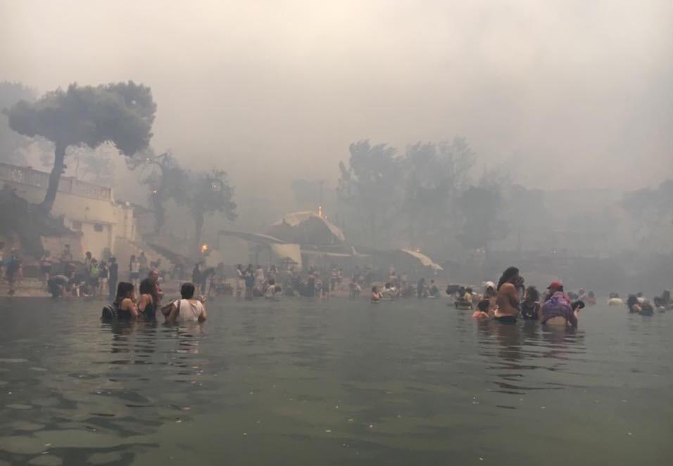 Αναζητούνται ακόμη 25 άνθρωποι από τις φονικές πυρκαγιές! Αναπάντητα ερωτήματα