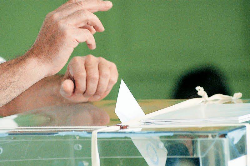 Δείτε τα αποτελέσματα των εκλογών του Πανελλήνιου Φαρμακευτικού Συλλόγου!