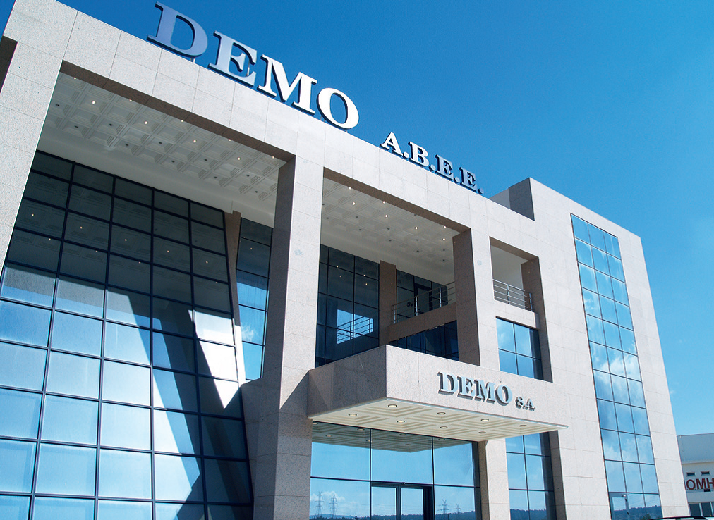 DEMO ΑΒΕΕ: Σημαντική διάκριση στην ετήσια συνάντηση επιχειρηματικής αριστείας SALUS INDEX
