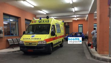 Photo of Παροπλισμένα στα …συνεργεία τα ασθενοφόρα του ΕΚΑΒ