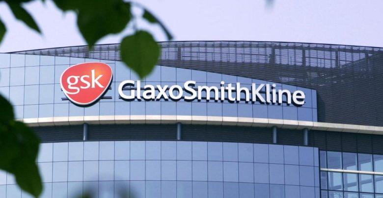 Deal στη φαρμακευτική αγορά μεταξύ GlaxoSmithKline και Pfizer