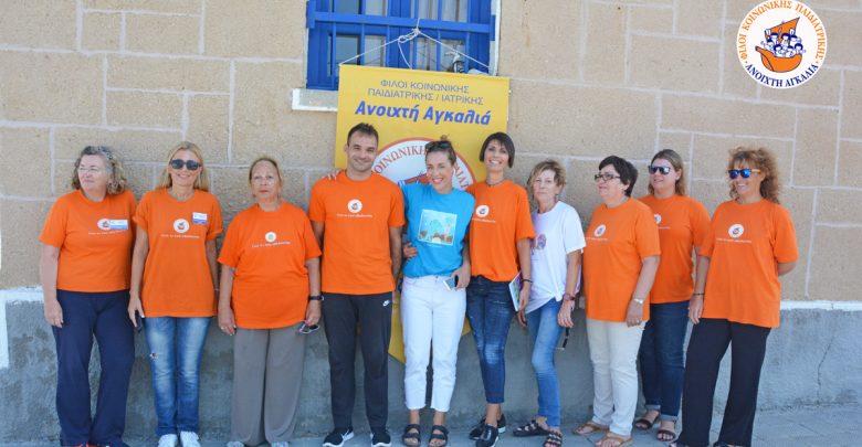 Ανοιχτή Αγκαλιά: Δωρεάν ιατρικές εξετάσεις στη Θράκη