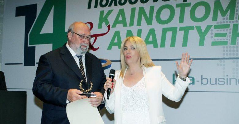 Menarini Hellas: Τιμητική διάκριση για την συμβολή της στην Ανάπτυξη & την Καινοτομία