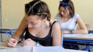 Πανελλήνιες εξετάσεις 2019: Χρήσιμες οδηγίες για μαθητές και κυρίως για γονείς