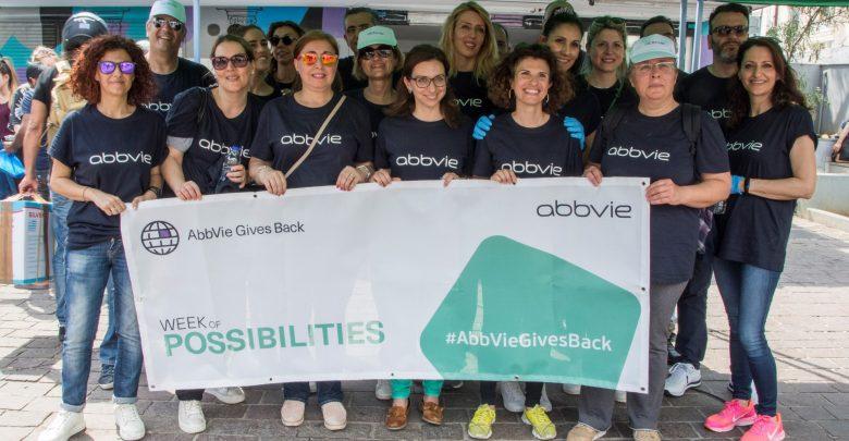 AbbVie: Οι εργαζόμενοι δίπλα σε συνανθρώπους μας που έχουν ανάγκη