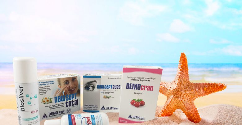 DEMO και BRADEX προτείνουν προϊόντα που κάνουν τη ζωή μας πιο εύκολη στις διακοπές