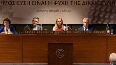 Photo of Π.Φ.Σ μαζί με ΕΣΗΕΑ: Εκστρατεία ενημέρωσης για τον αντιγριπικό εμβολιασμό