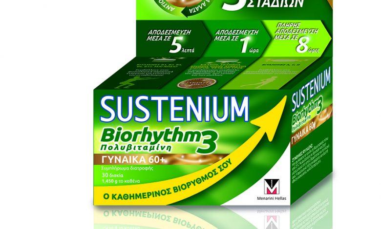 Menarini Hellas: Κυκλοφορεί Νέο Προϊόν Sustenium Biorhythm