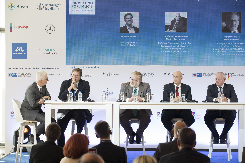 Β. Κικίλιας: Στόχος μας είναι να εξασφαλίσουμε επενδύσεις που θα φέρουν καινοτομία και στην υγεία