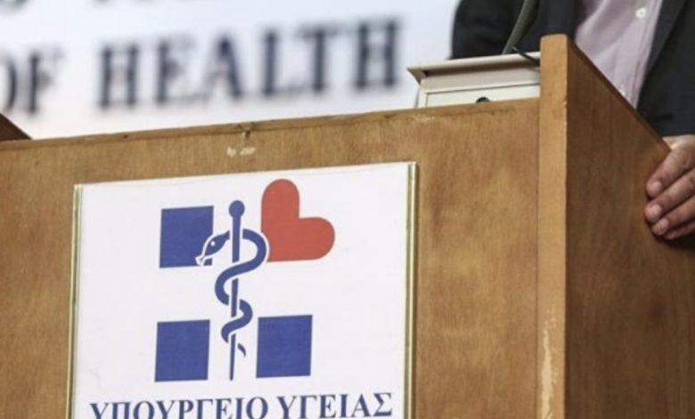 Σε δημόσια διαβούλευση την Παρασκευή το νομοσχέδιο για τη Δημόσια Υγεία! Τι αλλάζει