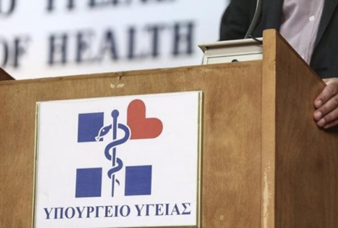 Σε δημόσια διαβούλευση το νομοσχέδιο Κικίλια για τη δημόσια υγεία! Οι βασικές αλλαγές