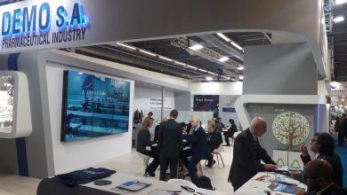 DEMO ΑΒΕΕ: Επιτυχημένη παρουσία για άλλη μια χρονιά στην Έκθεση CPhl 2019