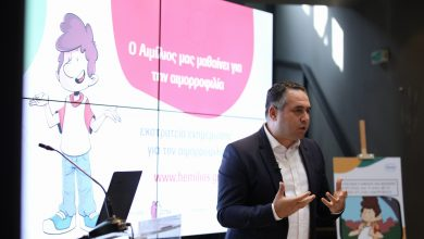 Photo of Μια πρωτότυπη εκστρατεία ενημέρωσης από τη Roche Hellas:  Ο Αιμίλιος μας μαθαίνει για την αιμορροφιλία