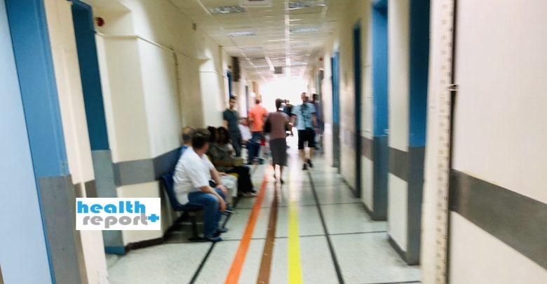 Αλλαγές στη διαχείρηση ασθενών στα νοσοκομεία προωθεί το υπουργείο Υγείας