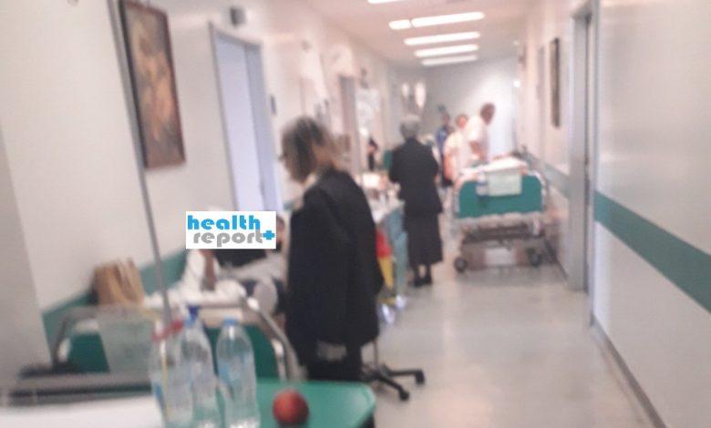 Εικόνες- ντροπής και πάλι στο «Αττικόν»: Ράντζα πνίγουν το νοσοκομείο (ΦΩΤΟ)