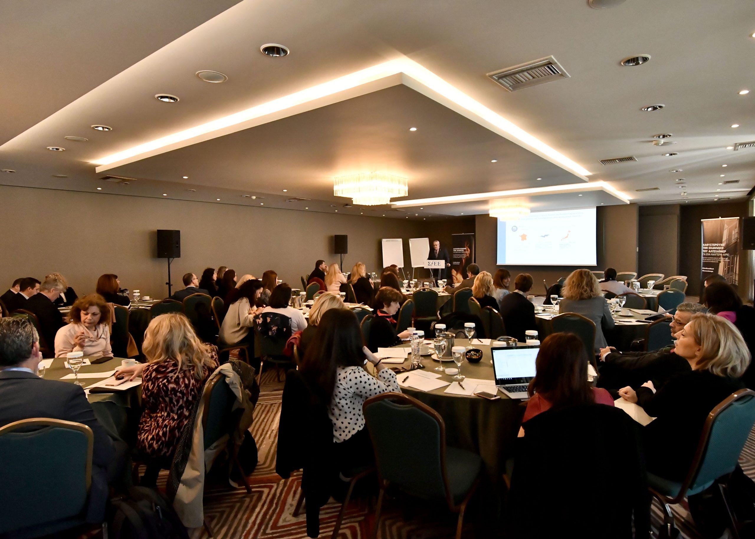 2η Ημερίδα ΣΦΕΕ- EFPIA με Ενώσεις Ασθενών: Συνεργασία για την αντιμετώπιση κοινών θεμάτων και τη χάραξη νέας πολιτικής στην υγεία