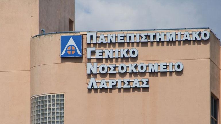 Το πρώτο ΣΔΙΤ στην Υγεία στο Πανεπιστημιακό Νοσοκομείο της Λάρισας! Τι δηλώνει στο HealthReport.gr ο Διοικητής της 5ης ΥΠΕ