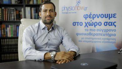 Photo of Ο καταλυτικός ρόλος της φυσικοθεραπείας στις συγγενείς καρδιοπάθειες