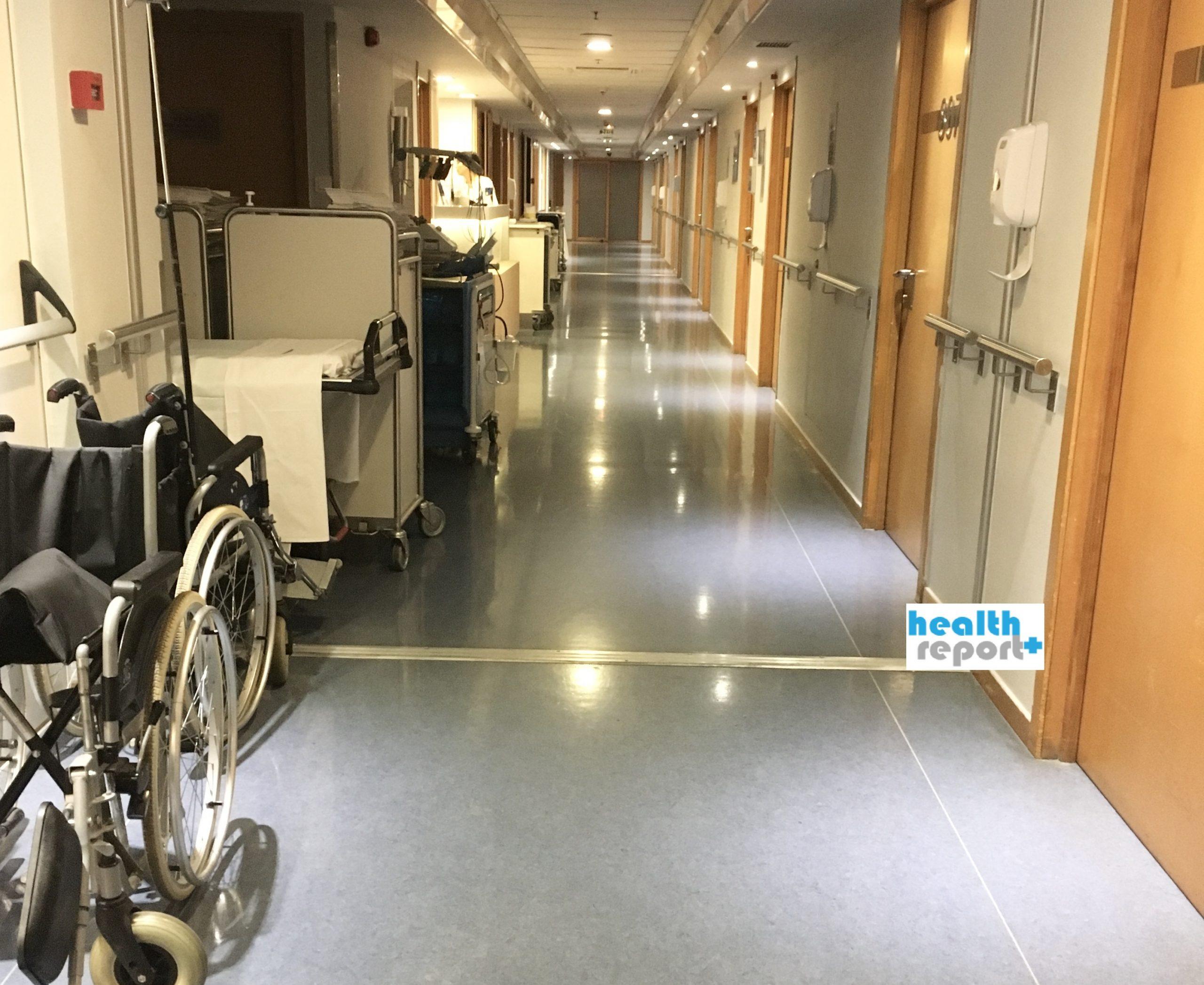Διοικητές Νοσοκομείων: Νέα προκήρυξη για 24 στελέχη! Όλες οι θέσεις και τα δικαιολογητικά
