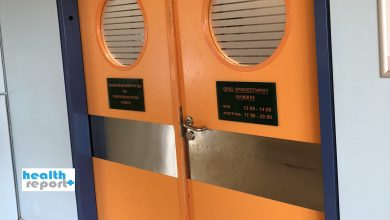 Κορονοϊός: Αλλάζει το επισκεπτήριο σε νοσοκομεία, γηροκομεία- Πως θα βλέπουμε τους ασθενείς