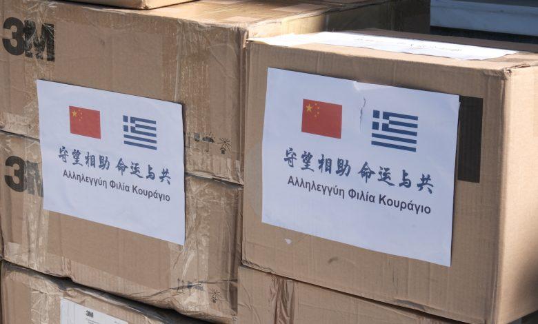 Κορονοϊός: 50.000 μάσκες παρέδωσε η Κίνα στην Ελλάδα