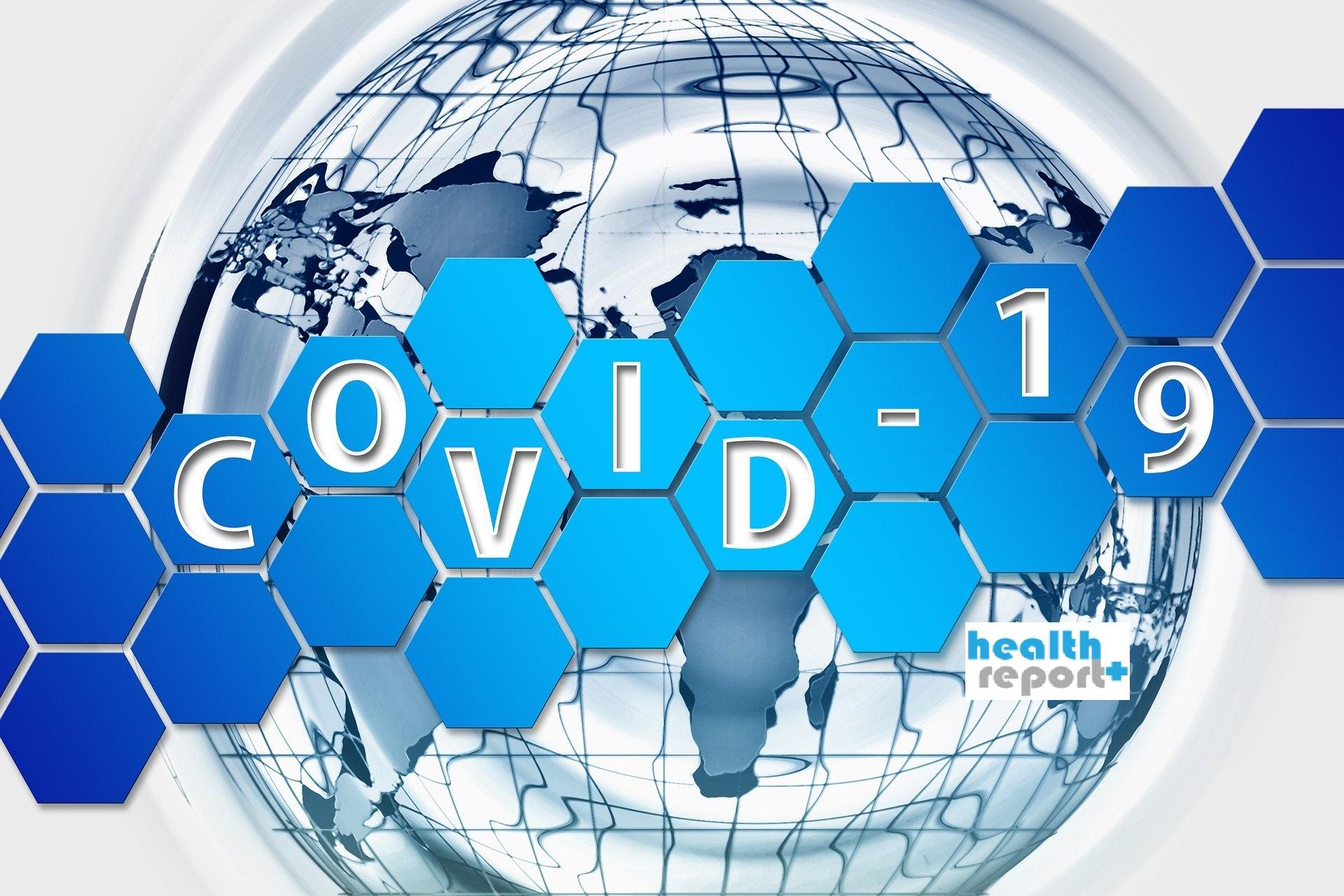 Δράσεις της GSK στην Ελλάδα και παγκοσμίως για την καταπολέμηση της COVID-19