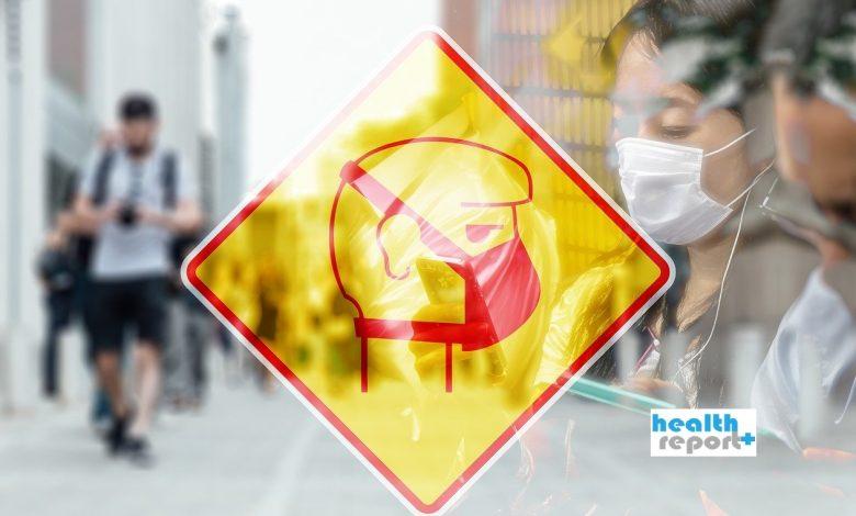 Κοροναϊός: Σε 2 με 3 εβδομάδες τα αποτελέσματα των μέτρων! Το τεστ της πειθαρχίας που περιμένουν οι επιστήμονες