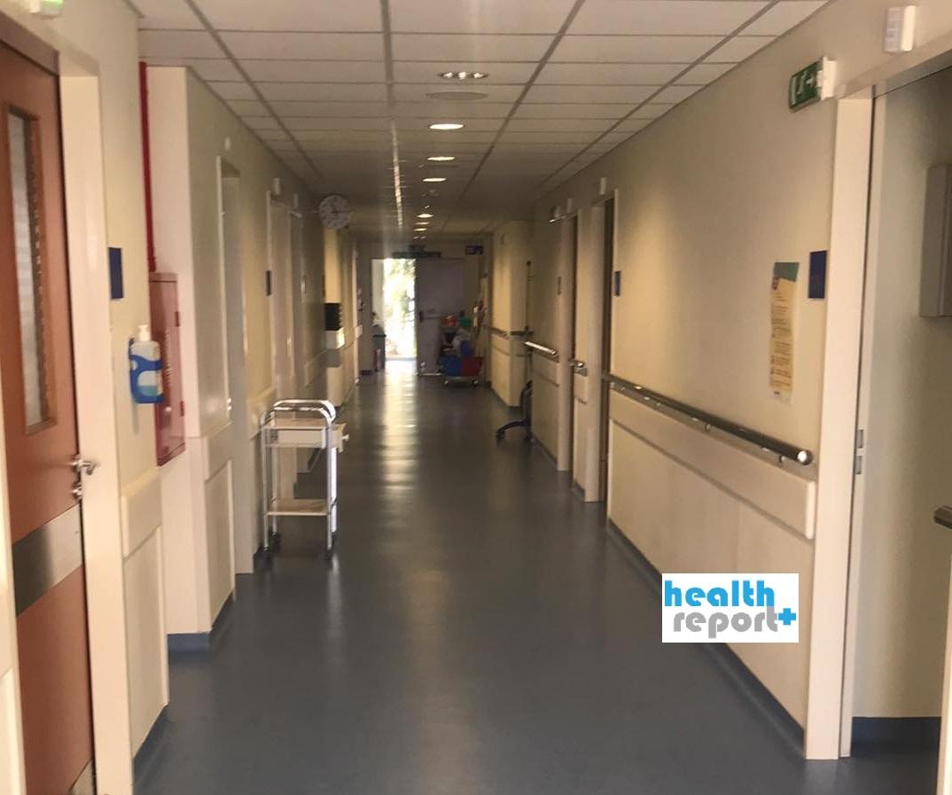 ΤΟ Νοσοκομείο Σαντορίνης
