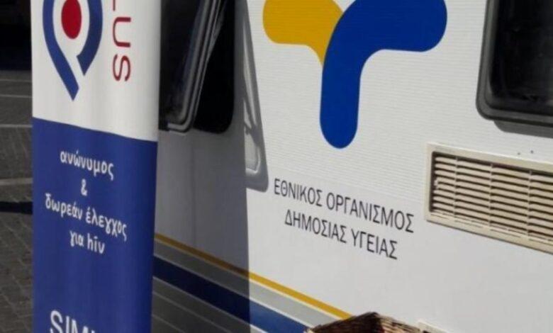ΕΟΔΥ: Πού μπορείτε να κάνετε δωρεάν rapid test σήμερα 22 Απριλίου