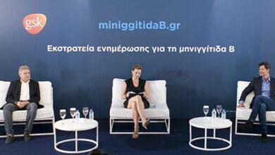 Μια νέα Παγκόσμια Εκστρατεία Ενημέρωσης Κοινού  για τη Μηνιγγιτιδοκοκκική Νόσο τύπου Β ξεκινά στην Ελλάδα