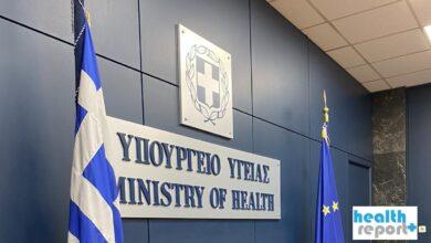 Υπουργείο Υγείας: Ψηφίζεται σήμερα το νομοσχέδιο για Ωνάσειο, ΕΟΠΥΥ και ρυθμίσεις για τον covid-19