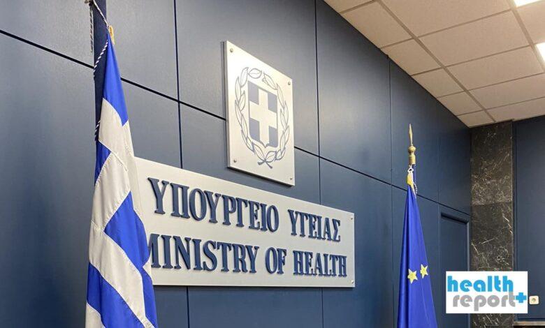 Ιδιώτες εμπειρογνώμονες για την πανδημία αναζητά το υπουργείο Υγείας