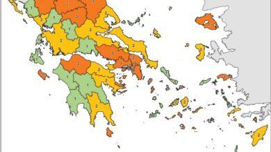 Κορονοϊός: Αυτός είναι ο νέος χάρτης με τα επιδημιολογικά φορτία στην Ελλάδα
